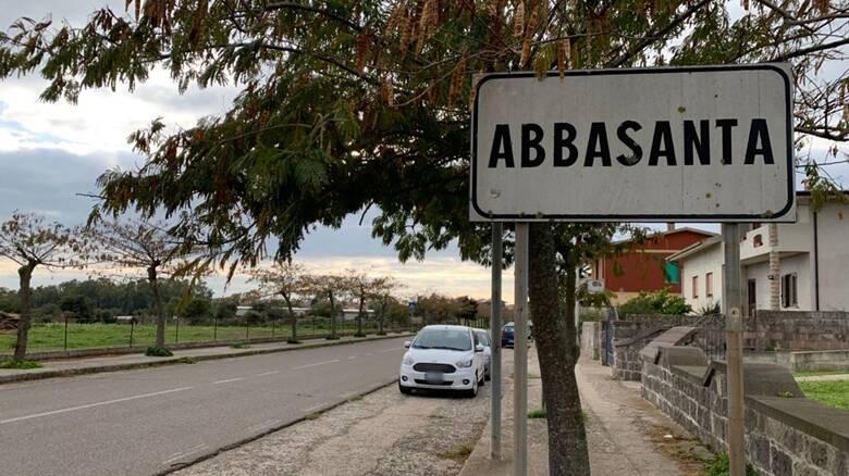 Abbasanta - ingresso paese - cartello
